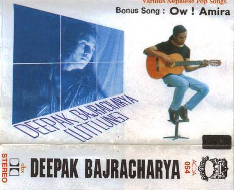 Deepak Bajracharya (2nd Album)