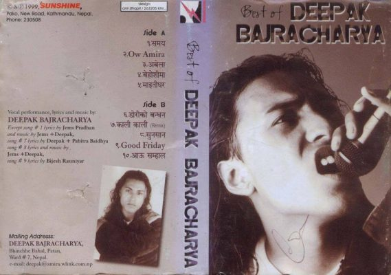 Best of Deepak Bajracharya (4th Album)