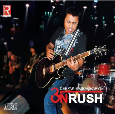 On Rush (8th Album)