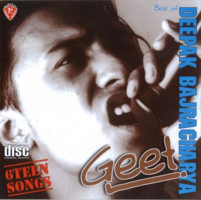 Geet (5th Album)